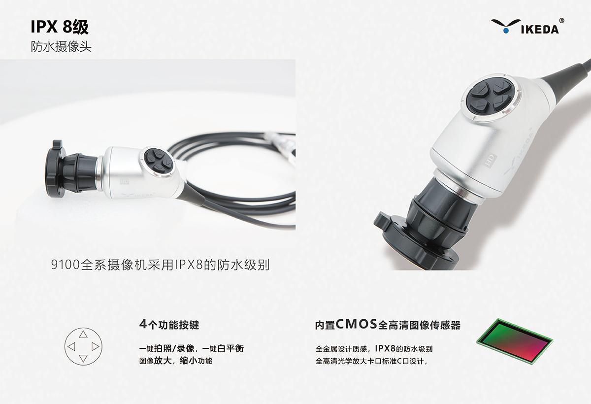 新品发布:YKD-9100一体化内窥镜影像系统