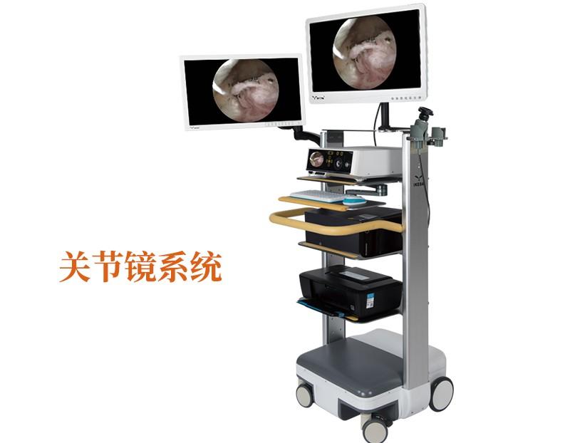 关节镜系统
